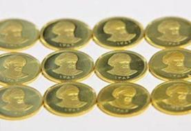 قیمت انواع سکه و طلای ۱۸ عیار در روز سهشنبه ۴ آذر