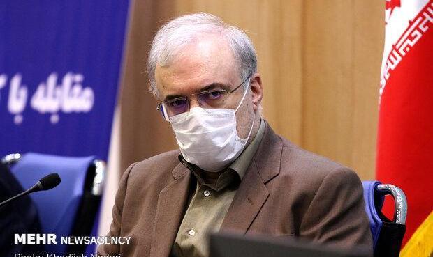 ۴ منبع ایران برای خرید ۱۸ میلیون دوز واکسن کرونا