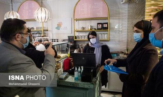 تصاویر | بازدید نمایندگان اصناف از نحوه اجرای محدودیتهای کرونایی