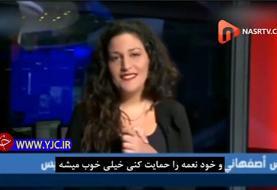 پشت پرده درخواست ازدواج خانم بازیگر از بن سلمان