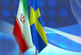 توصیه جدی ظریف به وزیر خارجه سوئد | واکنش خطیب زاده