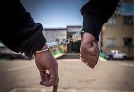 بازداشت پدران عروس و داماد در فارس