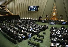 مجادله چندباره دولت و مجلس بر سر یارانه معیشتی