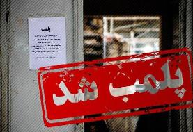 دو قهوهخانه مرکز اذیت و آزار حیوانات و پاتوق شرطبندی پلمب شد