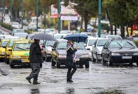 ببینید | آخرین اخبار از وضعیت آب و هوایی کشور