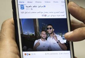 Egypt singer Mohamed Ramadan faces lawsuit over photo with Israelis