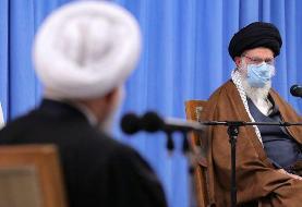 آیتالله خامنهای: مذاکره برای رفع تحریم را یکبار امتحان کردیم و به نتیجه نرسید