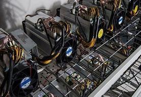 ۳۲ دستگاه استخراج ارز دیجیتال توسط مرزبانان درگز کشف شد