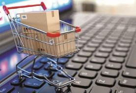 کسب و کارهای اینترنتی از قرنطینه و کرونا چه سودی بردند؟