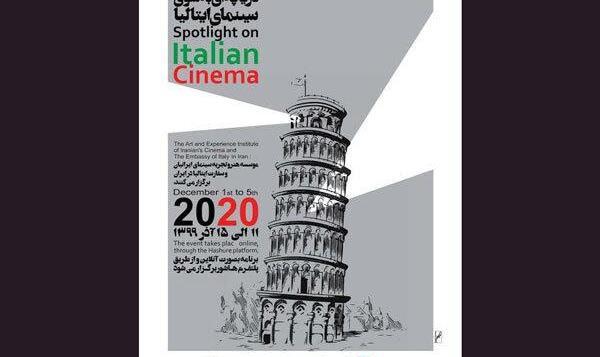 هفته فیلم ایتالیا ۱۱ آذر آغاز میشود/ نمایش آنلاین و رایگان آثار