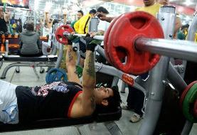 ببینید |  روش عجیب انجام فعالیتهای ورزشی در باشگاههای بدنسازی!