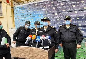 دستگیری ۷۱۳ سارق و زورگیر در پایتخت
