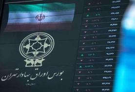 تامین مالی ۳۲۰ هزار میلیارد تومانی دولت از بورس