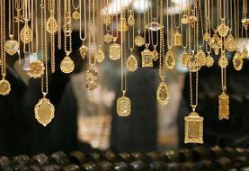 پیشبینی قیمت طلا فردا ۵ آذر ۹۹