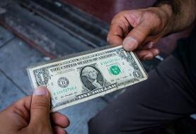 عامل ریزش دلار