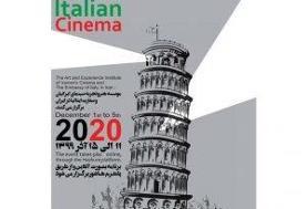 هفته فیلم ایتالیا ۱۱ آذر آغاز میشود/ نمایش آنلاین و رایگان فیلمها
