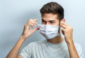 نتایج عجیب تحقیقی درباره تاثیر ماسک در مصونیت از ابتلا به کرونا