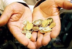 قیمت انواع سکه و طلای ۱۸ عیار در روز چهارشنبه ۵ آذر