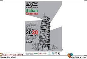 هفته فیلم ایتالیا ۱۱ آذر آغاز میشود