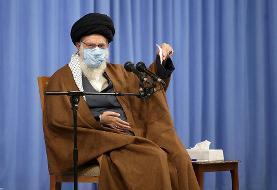 رهبر انقلاب: برای رفع تحریمها یکبار به مدت چندین سال مذاکره کردیم اما ...