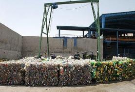 کارگران بازیافت زباله اهر چشمانتظار راهاندازی دوباره تولید