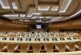 پایان کنفرانس ژنو برای افغانستان؛ تعهد مشروط نزدیک به ۱۳ میلیارد دلار در چهار سال آینده