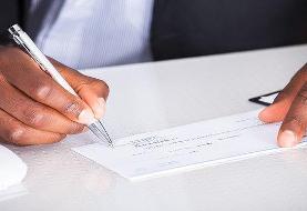 تصمیات کمیسیون حقوقی و قضایی مجلس برای چک تضمینی