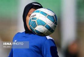 درِ فوتبال بانوان خوزستان را تخته کنید!