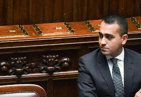 وزیر خارجه ایتالیا: قصد داریم با شرکای اروپایی اجرای برجام را احیا کنیم