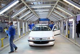 قیمت پراید، پژو و تیبا در بازار؛ ریزش ۱۹ درصدی قیمت خودرو