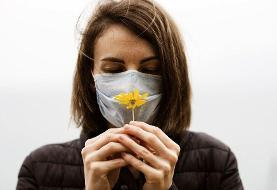 راهکارهایی برای بازگشت حس بویایی از دست رفته بر اثر ابتلا به کرونا