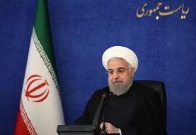 روحانی: اگر آمریکا به تعهدات بینالمللی خود بازگردد شرایط عوض می شود