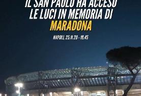 ادای احترام خاص باشگاه ناپولی به مارادونا/عکس