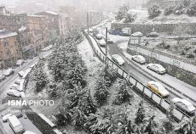 هشدار نارنجی هواشناسی نسبت به بارش برف و باران در بیشتر مناطق کشور