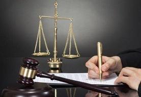 طرح تسهیل صدور مجوزهای کسب و کار، وکیل را