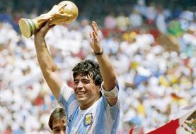 پاهایت را بریدند دیگو مارادونا، دست خدا را بگیر!