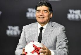 دیگو مارادونا درگذشت