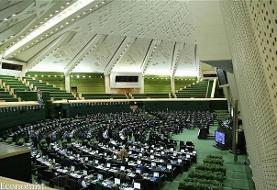 طرح احکام کلی بودجه ۱۴۰۰ به کمیسیون برنامه و بودجه ارجاع شد