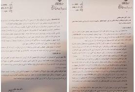 واکنش نمکی به ادعای احمدینژاد درباره کرونا | احمدینژاد هیچ سندی ارائه نکرده است