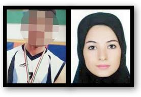 حکم تازه در پرونده آرمان و غزاله ؛ سه ماه و یک روز حبس!
