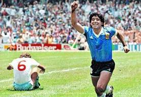 ۳ روز عزای عمومی در آرژانتین به خاطر درگذشت مارادونا