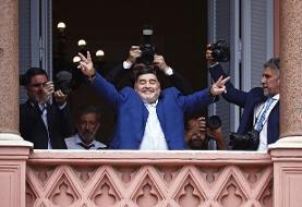 آرژانتین بعد از مارادونا در عزای عمومی
