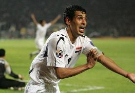 یونس محمود: در فینال آسیا طرفدار پرسپولیس هستم/ همه عراقیها بازی بشار را تماشا میکنند