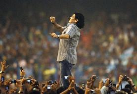 نظرشما درباره این عکس چسیت؟/ دیگو مارادونا