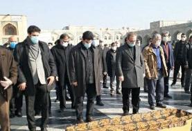 محمد خادم در کنار بارگاه امام رضا (ع) به خاک سپرده شد