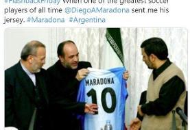 عکس | وقتی مارادونا پیراهنش را برای احمدینژاد فرستاد | مارادونا درباره احمدینژاد چه گفت؟