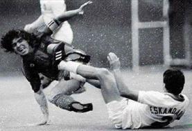 تنها بازیکن ایرانی که مارادونا را شکست داد!/عکس