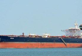 انفجار در یک نفتکش یونانی در یک بندر سعودی | دلیل انفجار