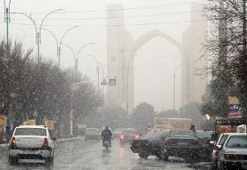 پیشبینی بارش شدید باران و برف در ۱۶ استان