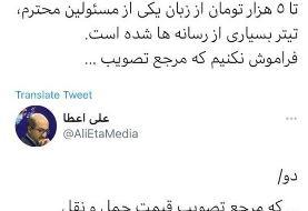 گلایه سخنگوی شورای شهر از طرح مجدد افزایش قیمت بلیت مترو